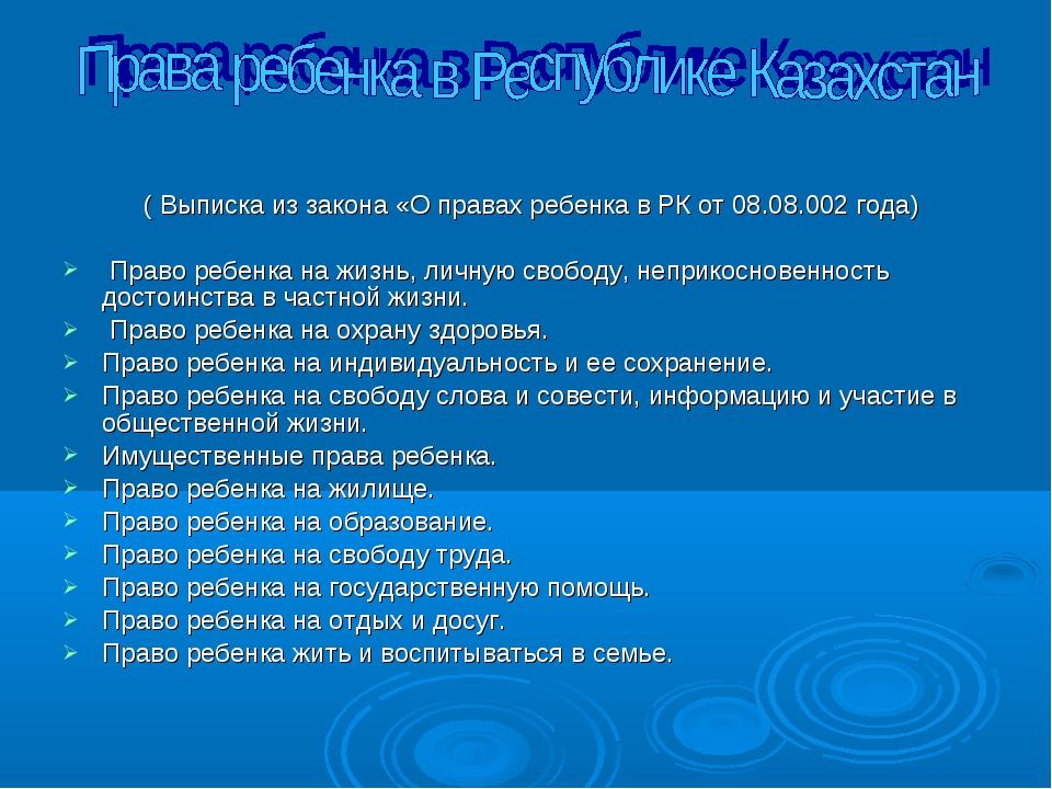 D:\img2 (1).jpg
