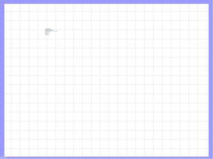 """Жоспары: 1. Бос орынды толтыр. (Үй жұмысын тексеру (№908)) 2. """"Шындық детект"""