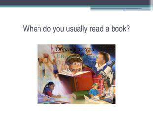 When do you usually read a book?