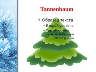 Tannenbaum ProPowerPoint.Ru