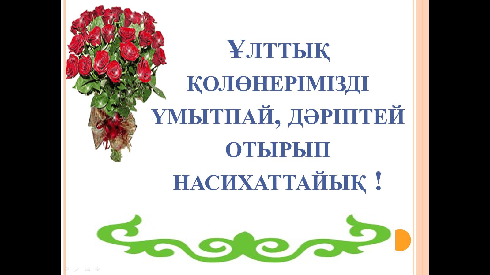 hello_html_m29e7636a.png