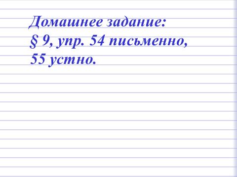 hello_html_6920962b.png