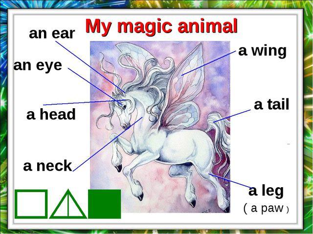 My magic animal a wing a tail a leg a neck a head an eye an ear ( a paw )