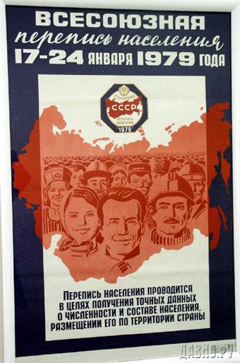 http://www.davno.ru/posters/1979/img/poster-1979b.jpg