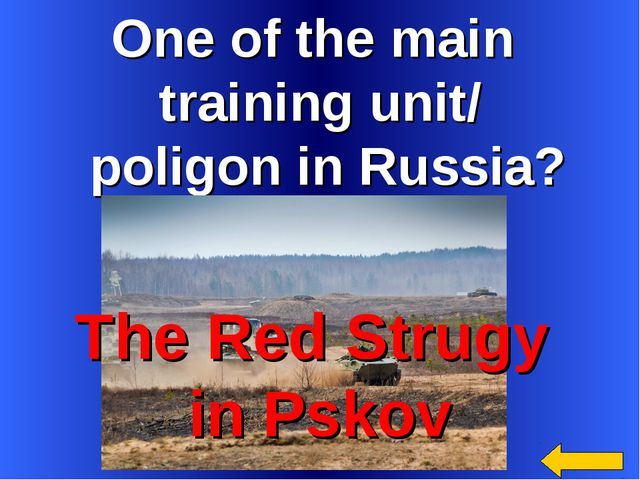 One of the main training unit/ poligon in Russia? The Red Strugy in Pskov