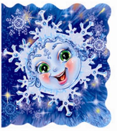 Новогодние картинки и обои со снежинками - 20 Июля 2013 - Снежинка