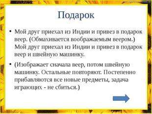 Интернет-ресурсы: Фон для рамки http://www.vashsad.ua/i/gallery/wallpapers/10