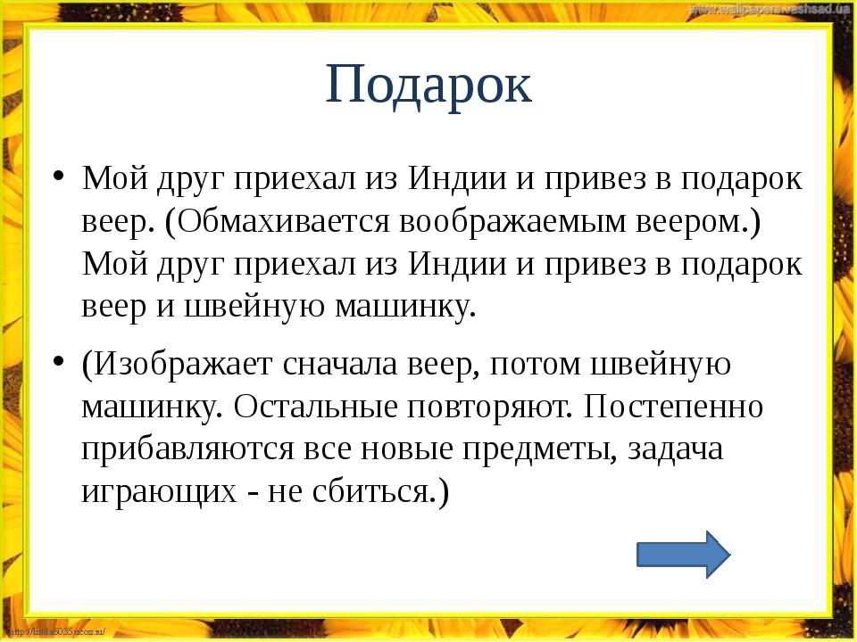 Интернет-ресурсы: Фон для рамки http://www.vashsad.ua/i/gallery/wallpapers/10...