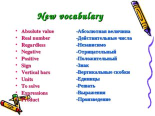 New vocabulary Absolute value Real number Regardless Negative Positive Sign V