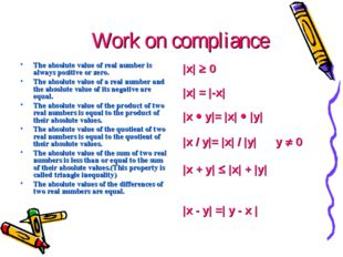 Work on compliance The absolute value of real number is always positive or ze