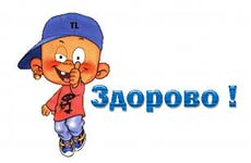 http://im2-tub-ru.yandex.net/i?id=d236bb1b9d4ed2caebe3c6c5e4bfd533-93-144&n=21