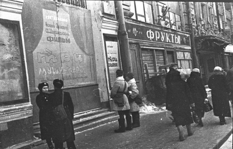 На Невском проспекте у кинотеатра «Художественный» в блокадном Ленинграде