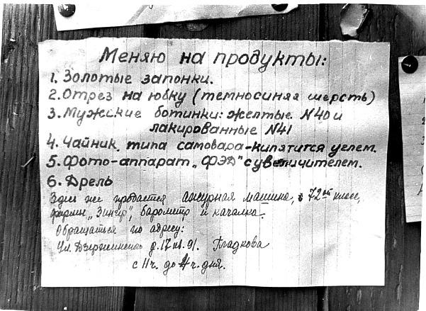 http://img0.liveinternet.ru/images/attach/c/2/82/887/82887868_3248420_42_15.jpg