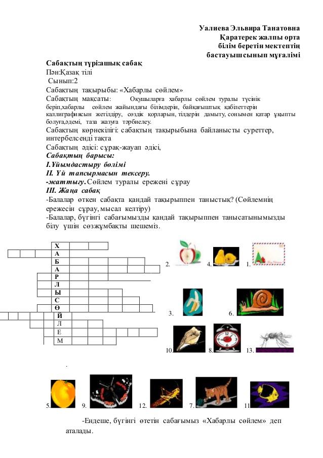 http://image.slidesharecdn.com/random-150119141450-conversion-gate02/95/-1-638.jpg?cb=1421698533