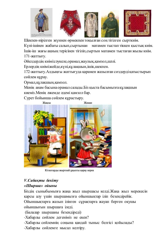 http://image.slidesharecdn.com/random-150119141450-conversion-gate02/95/-3-1024.jpg?cb=1421698533