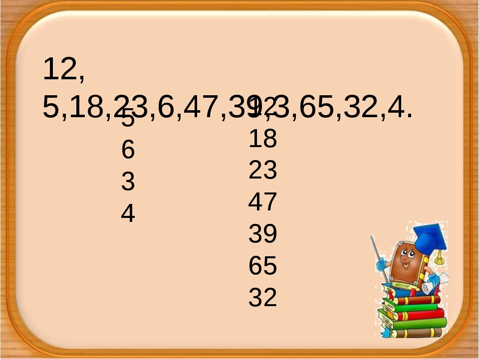12 18 23 47 39 65 32 5 6 3 4 12, 5,18,23,6,47,39,3,65,32,4.