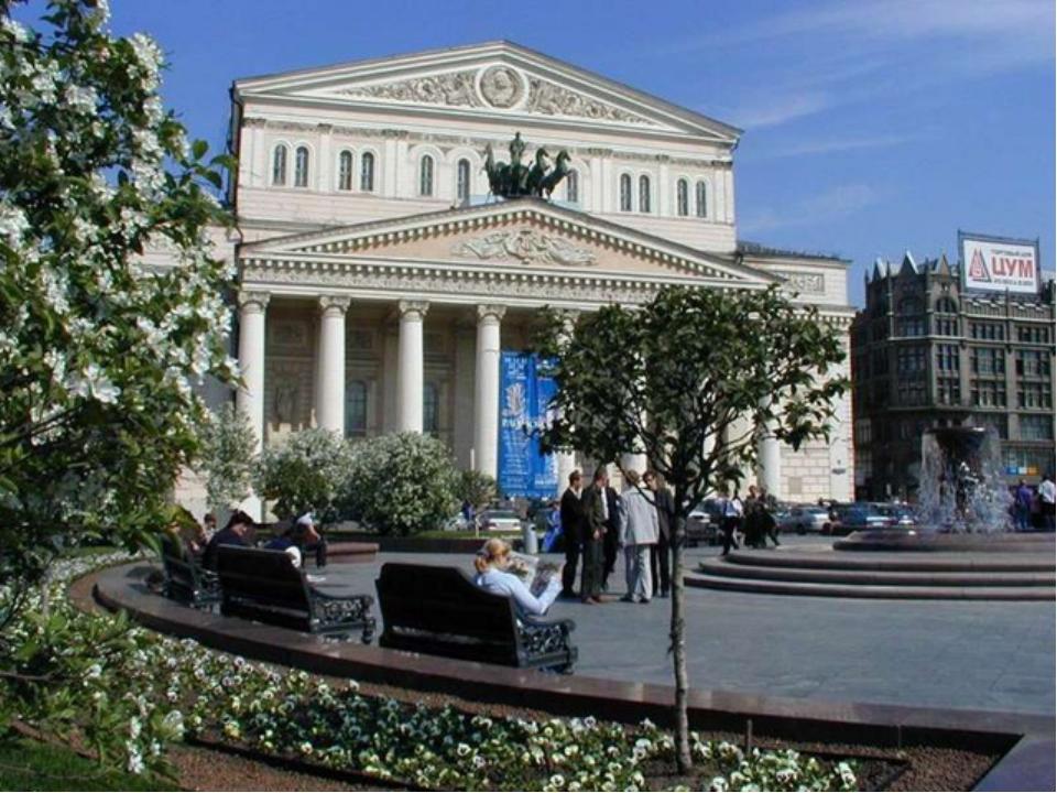 В настоящее время в репертуаре Большого театра сохранены многие классические...