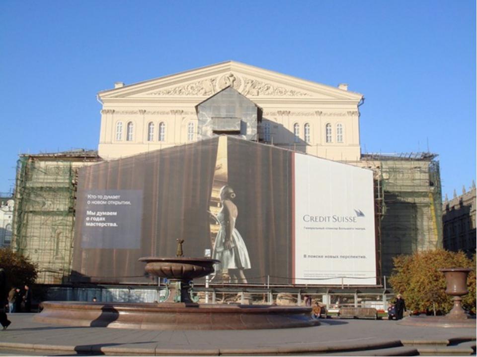 29 ноября 2002 года премьерой оперы Римского-Корсакова «Снегурочка» открылась...