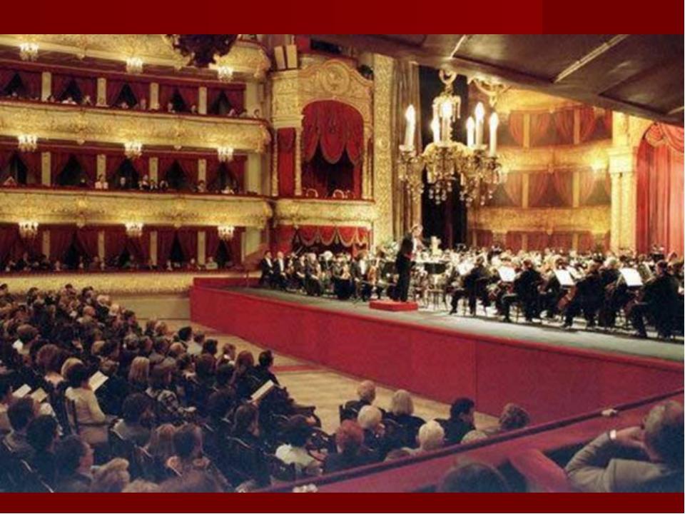 Театр включает в себя балетную и оперную труппу, Оркестр Большого театра и Сц...