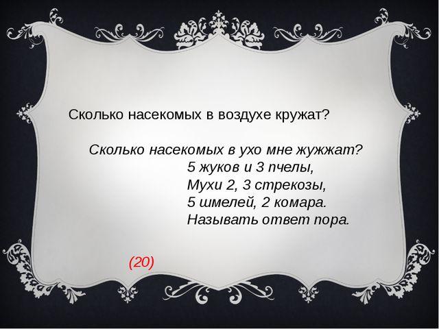 Заключение В ходе решения поставленных задач получены следующие результаты:...
