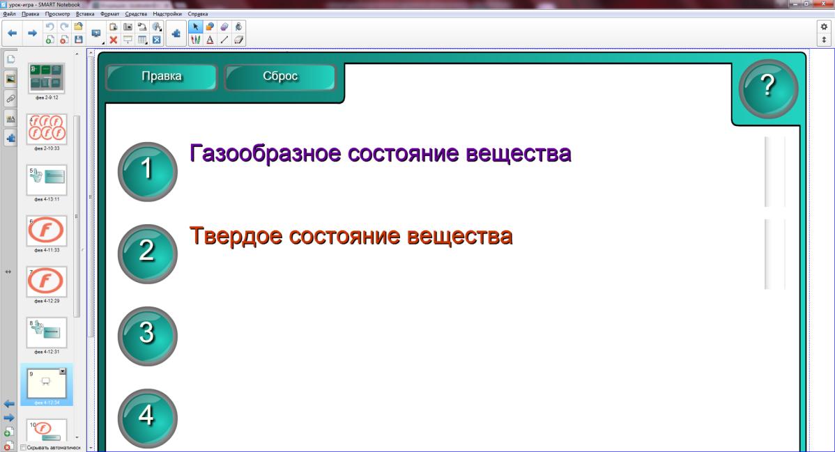 hello_html_12b995e8.png