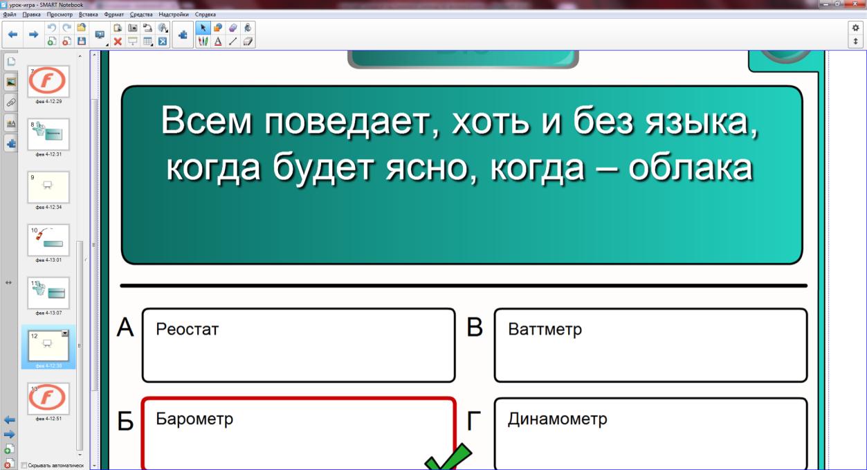 hello_html_51f8b3b6.png