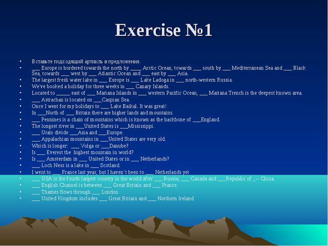Exercise №1 Вставьте подходящий артикль в предложения. ___ Europe is bordered...