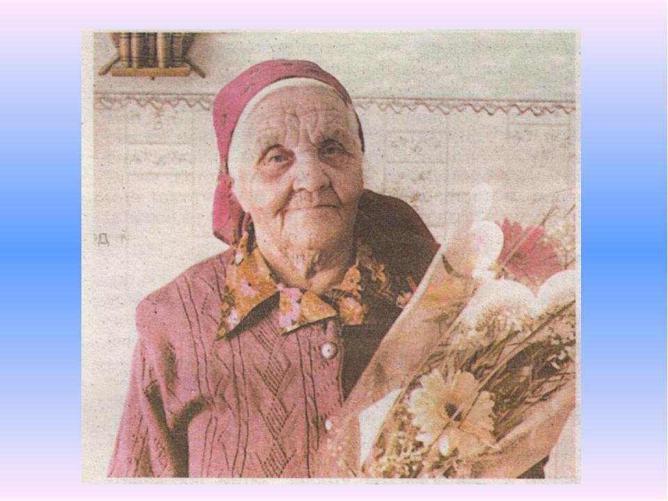 Доброго здоровья Вам, Антонина Георгиевна!!!