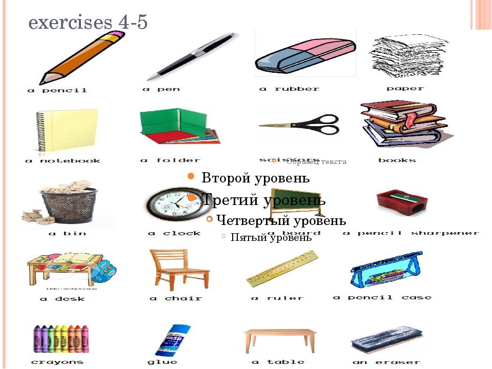 exercises 4-5