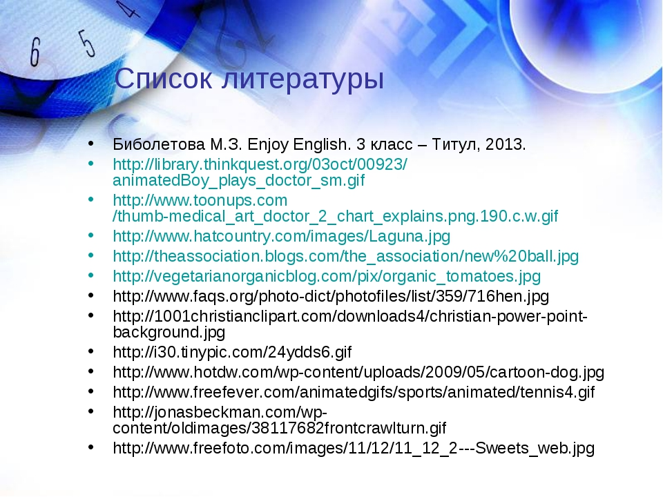 Список литературы Биболетова М.З. Enjoy English. 3 класс – Титул, 2013. http:...