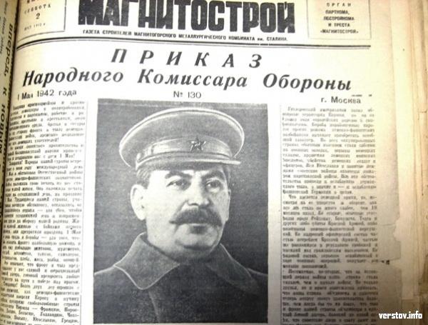 http://www.aleksandrnovak.com/userfiles/a1ec5974f75cf10945a7483979d.jpg