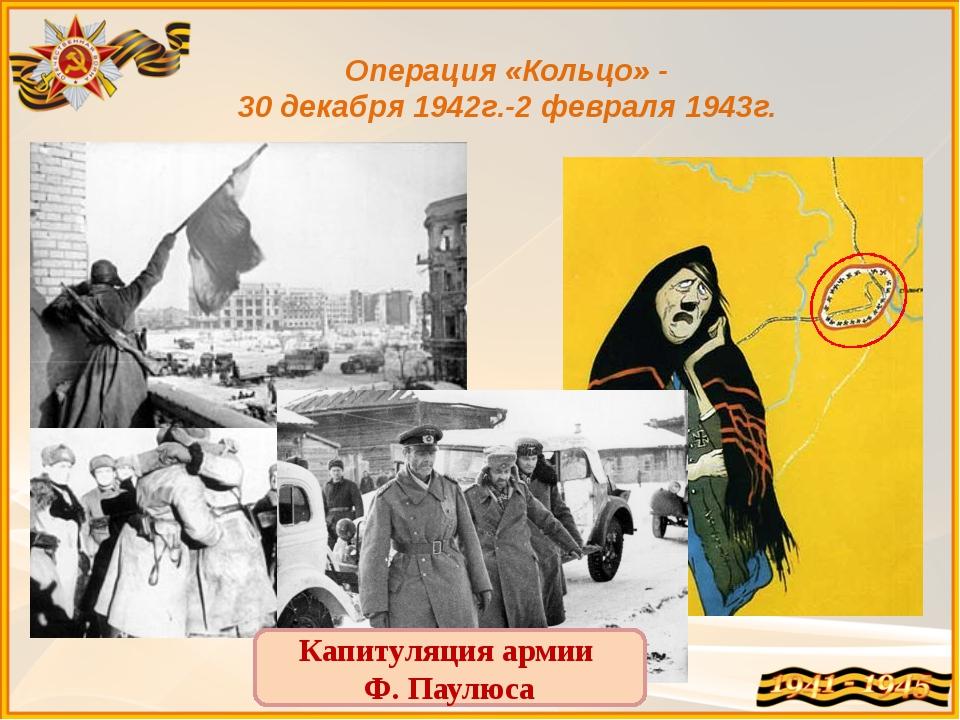 http://fs00.infourok.ru/images/doc/259/264085/img12.jpg