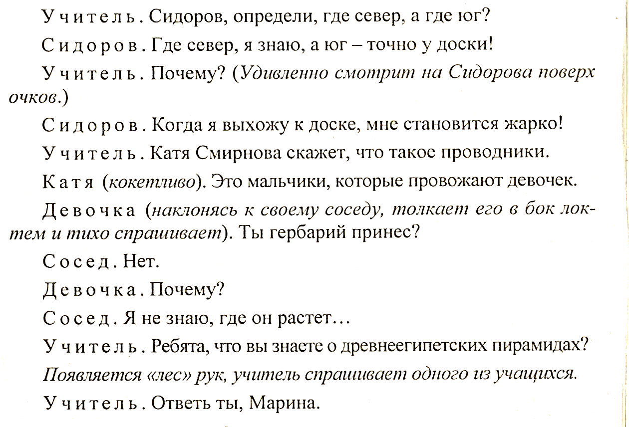 C:\Users\Админ\Pictures\ControlCenter4\Scan\CCI07052015_0001.bmp