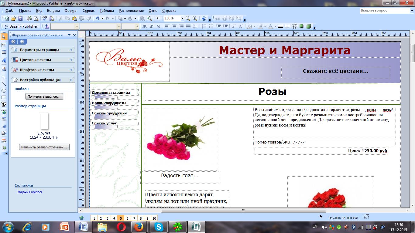 hello_html_2b22f20.png