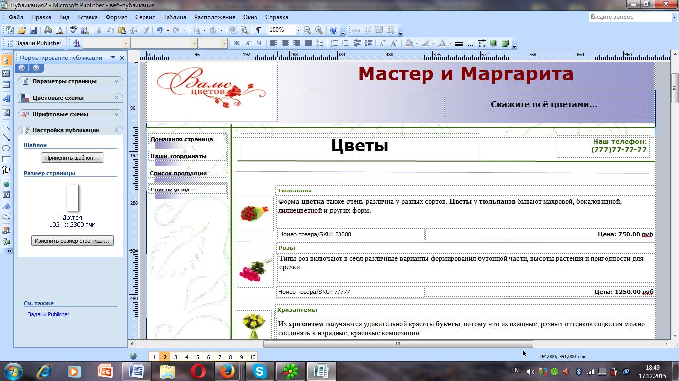 hello_html_m183f82e.png