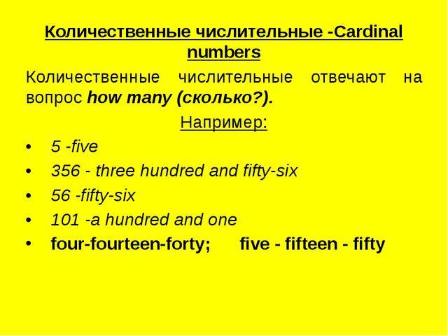 Количественные числительные -Cardinal numbers Количественные числительные отв...