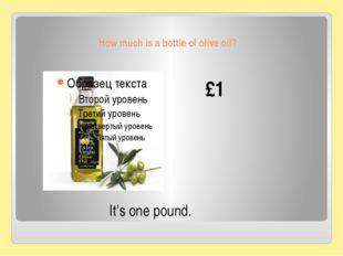 How much is a bottle of olive oil? £1 It's one pound.