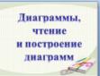 hello_html_573accb1.png