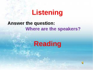 Listening Answer the question: Where are the speakers? Reading