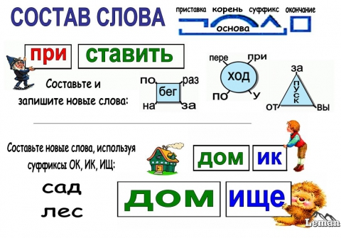 C:\Users\microsoft\Desktop\КАРТИНЫ\1218242-53150e53f5554bb0.jpg
