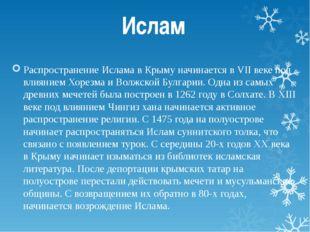 Ислам Распространение Ислама в Крыму начинается в VII веке под влиянием Хорез