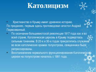 Христианствов Крыму имеет древнюю историю. По преданию, первым здесь пропо