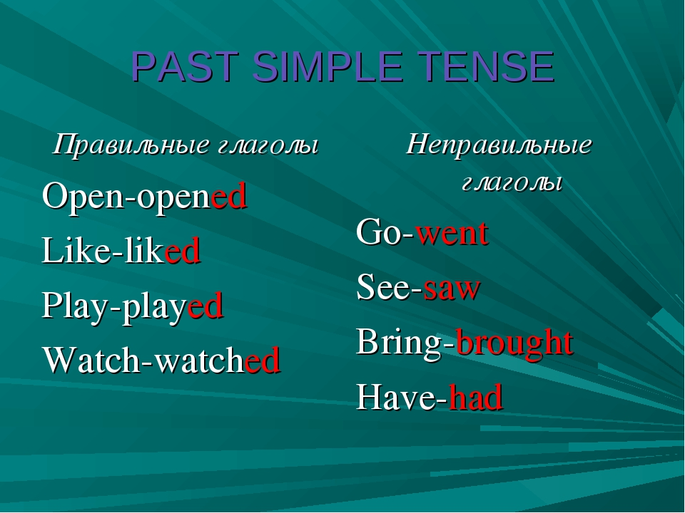 PAST SIMPLE TENSE Правильные глаголы Open-opened Like-liked Play-played Watch...