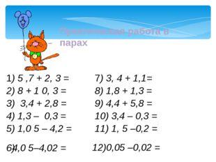 1) 5 ,7 + 2, 3 = 2) 8 + 1 0, 3 = 3) 3,4 + 2,8 = 4) 1,3 – 0,3 = 5) 1,0 5 – 4,2
