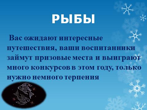 hello_html_17710e5f.png