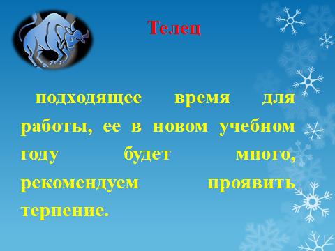 hello_html_m4ca6b770.png