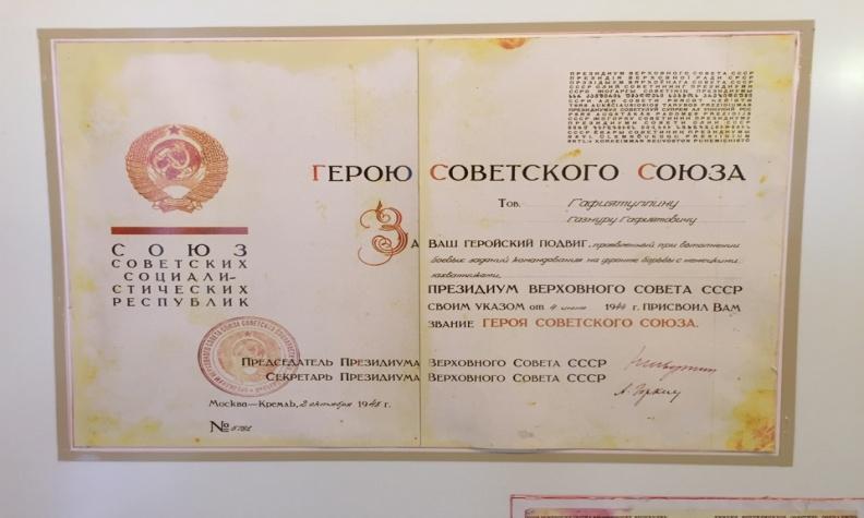 C:\Documents and Settings\Тантана\Рабочий стол\гафиатуллин\image-05-02-15-13%3A04-3.jpeg