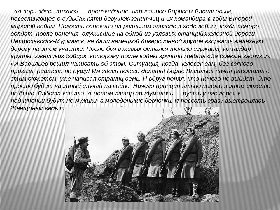 3 июля в 21:00 в городском парке культуры и отдыха им комсомольцев-добровольцев состоится мероприятие операция ы или все в кино!, посвященное 70-ой годовщине победы над фашизмом в