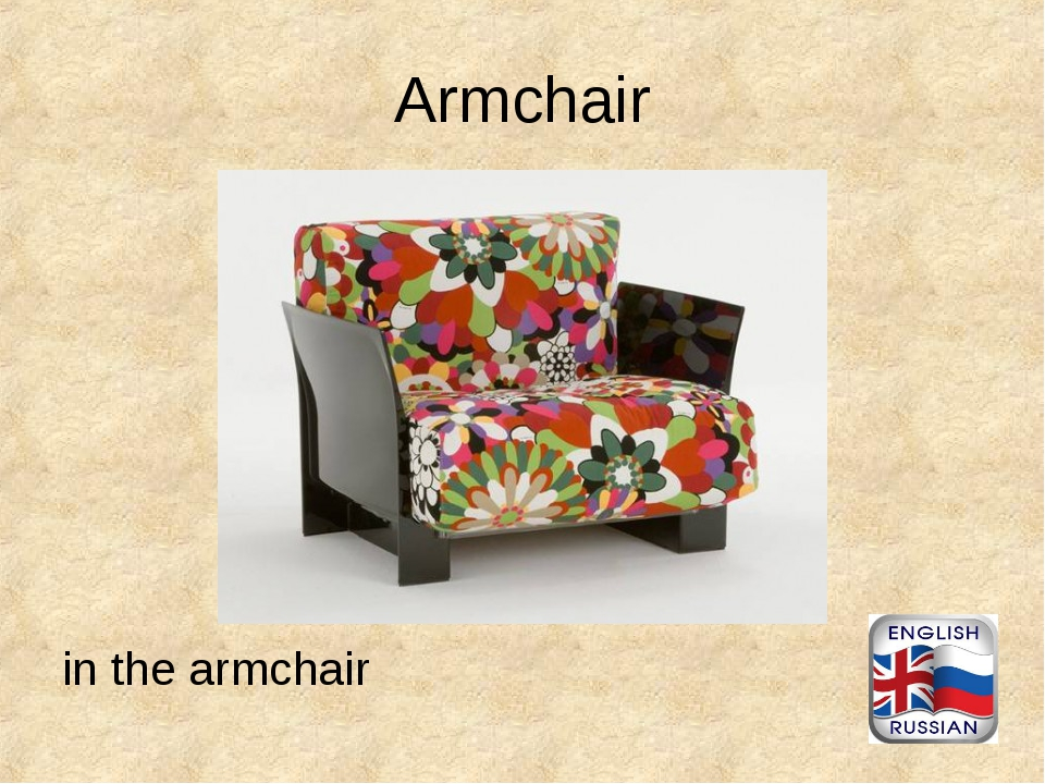 Armchair in the armchair