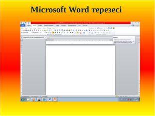 Microsoft Word терезесі